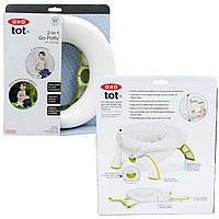 Детский дорожный горшок - туалет OXO Tot 2-in-1 Go Potty for Travel | накладка на унитаз