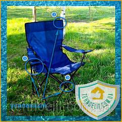 ✅ Усиленное кресло раскладное рыбацкое или для пикника. Стул раскладной, паук, трость.