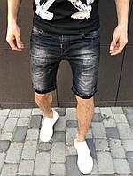 Мужские шорты модные с потертостями серые, фото 1