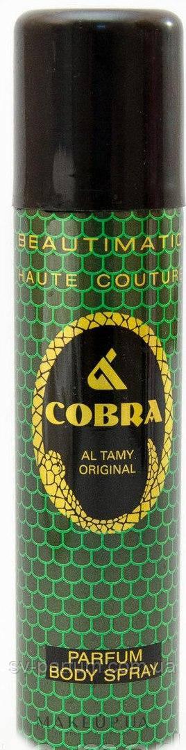 Дезодорант женский Or. Cobra 75ml