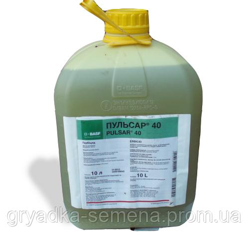Гербицид Пульсар® 40 - Басф 10 л, водный раствор