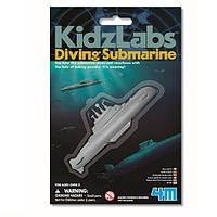 Набор для творчества 4M Подводная лодка Серый (00-03212)