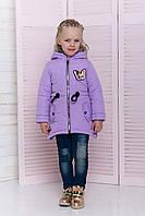 Куртка ветровка для девочки цвет фиол 110 см