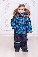 Зимний костюм для мальчика оптом и в розницу