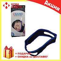 Повязка на голову Антихрап Zband | средство от храпа | бандаж против храпа, фото 1