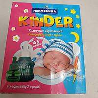 Комплект от комаров Некусайка Kinder для детей 45 ночей