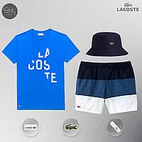 Футболка + Шорты + Панама в стиле Lacoste Blue! Комплект летний мужской, фото 1