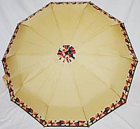 Зонт женский SR #1R 2265 антиветер полный автомат