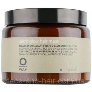 Маска питательная для волос с антифриз эффектом Rolland Oway silk'n glow hair mask 150 мл