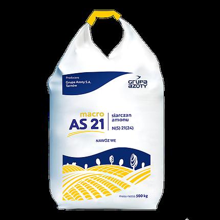 Минеральное удобрение Сульфат Амония AS 21 Grupa Azoty (Польша) - 500 кг, фото 2