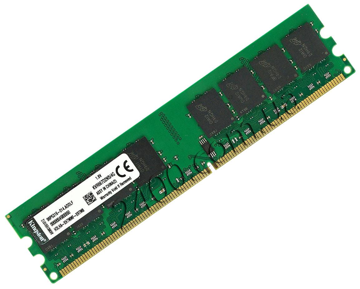 Оперативна пам'ять DDR2 4GB (ДДР2 4 Гб) Intel і AMD KVR667D2N5/4G 667MHz універсальна ОПЕРАТИВНОЇ пам'яті 4096MB