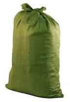 Мешки 50 кг полипропиленовые 105х55 см, фото 3