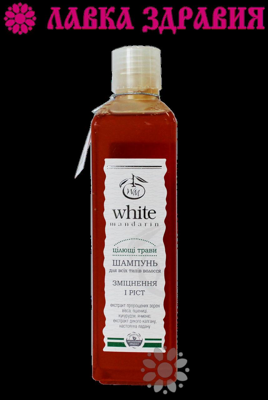Шампунь для всех типов волос Целебные травы, 250 мл, White Mandarin