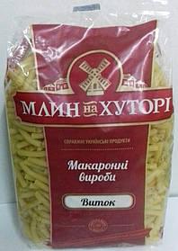 """Макаронные изделия """"Виток"""" 0,9кг """"Млин на Хуторі"""""""