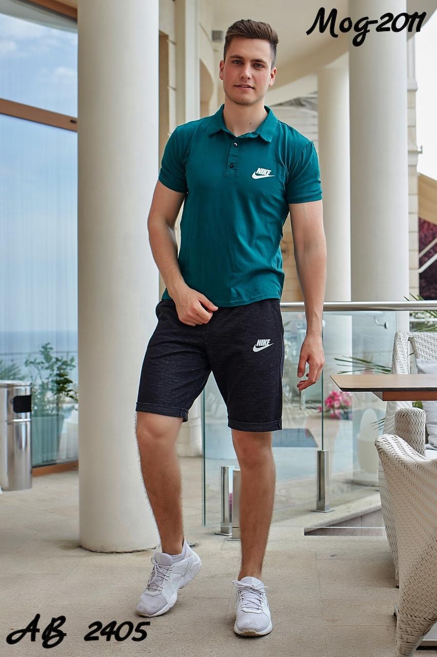 Мужской молодежный летний спортивный костюм: шорты и футболка поло, реплика Найк
