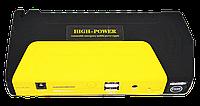 Зарядно Пусковое Устройство для Машины (Power Bank)  Car Jump Starter 16800mAh + Фонарик