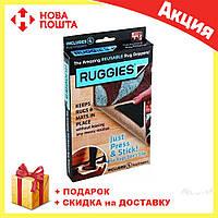 Держатель для ковров на липучках Ruggies | уголки - держатели для ковра, фото 1