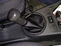 Чехол Коробки передач ( КПП ) для Skoda Roomster, Шкода Румстер 2006-2015 г.в.