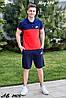 Мужской молодежный летний спортивный костюм: шорты и футболка поло, реплика Найк, фото 9