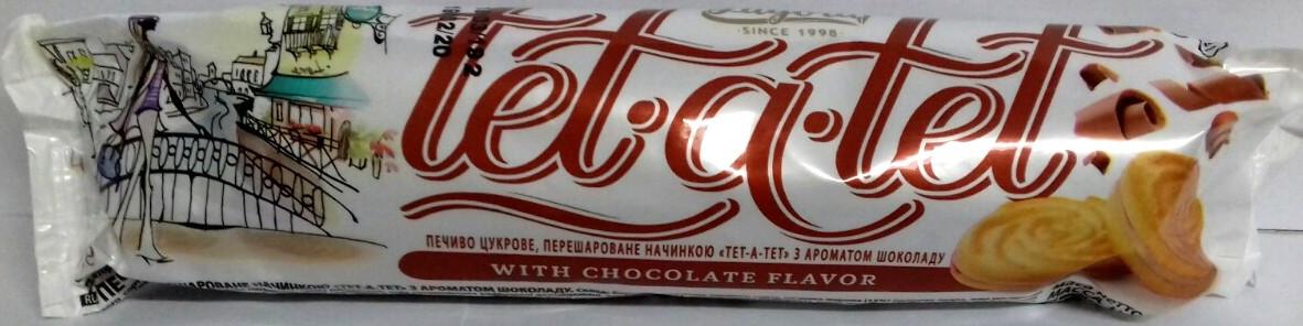 """Печенье фасованное  """"Тет-а-тет"""" с ароматом шоколада 75г """" Загора"""""""
