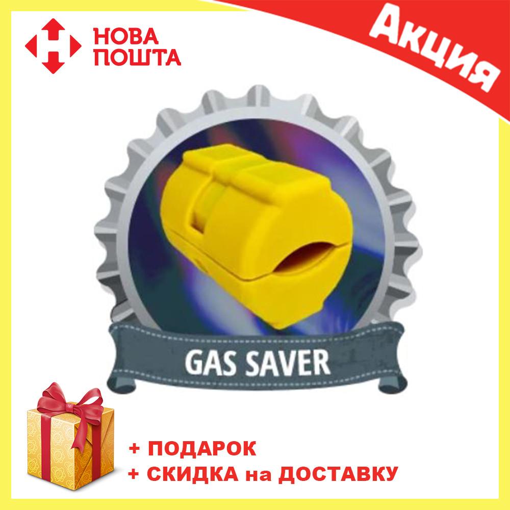 Прибор для экономии газа Gas Saver - экономия до 20% (Газ Сейвер)   экономитель газа
