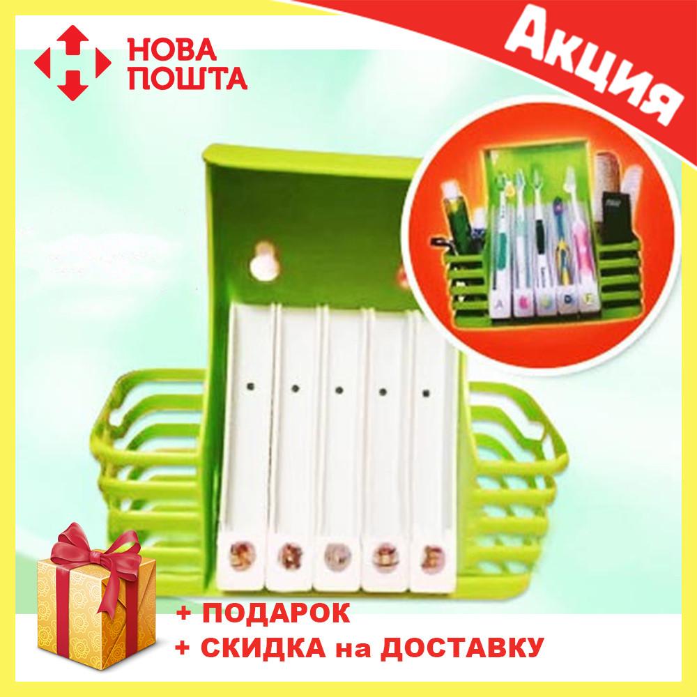 Многофункциональный набор для ванной Multifunctional Health Toothbrush Box | подставка под зубные щетки
