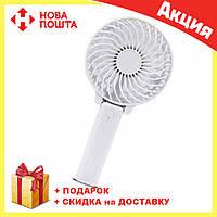 Портативный ручной или настольный мини вентилятор с USB зарядкой Mini Fan белый, фото 1