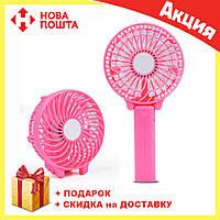 Портативный ручной или настольный мини вентилятор с USB зарядкой Mini Fan розовый, фото 1