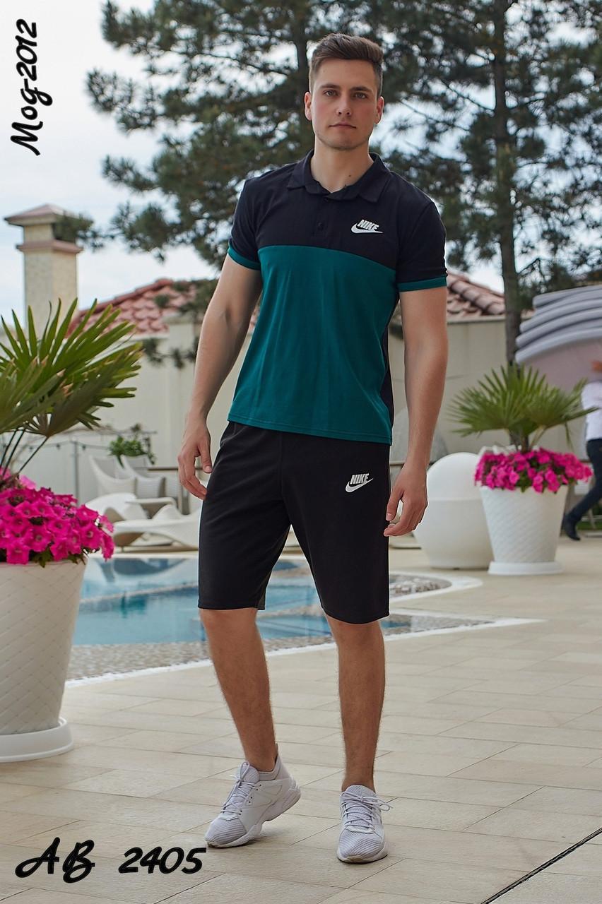 Чоловічий молодіжний літній спортивний костюм: шорти та футболка поло, репліка Найк