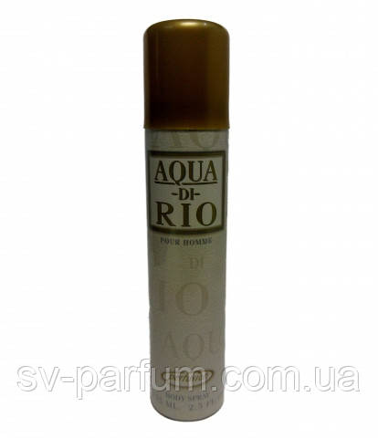 Дезодорант мужской Aqua di Rio 75ml