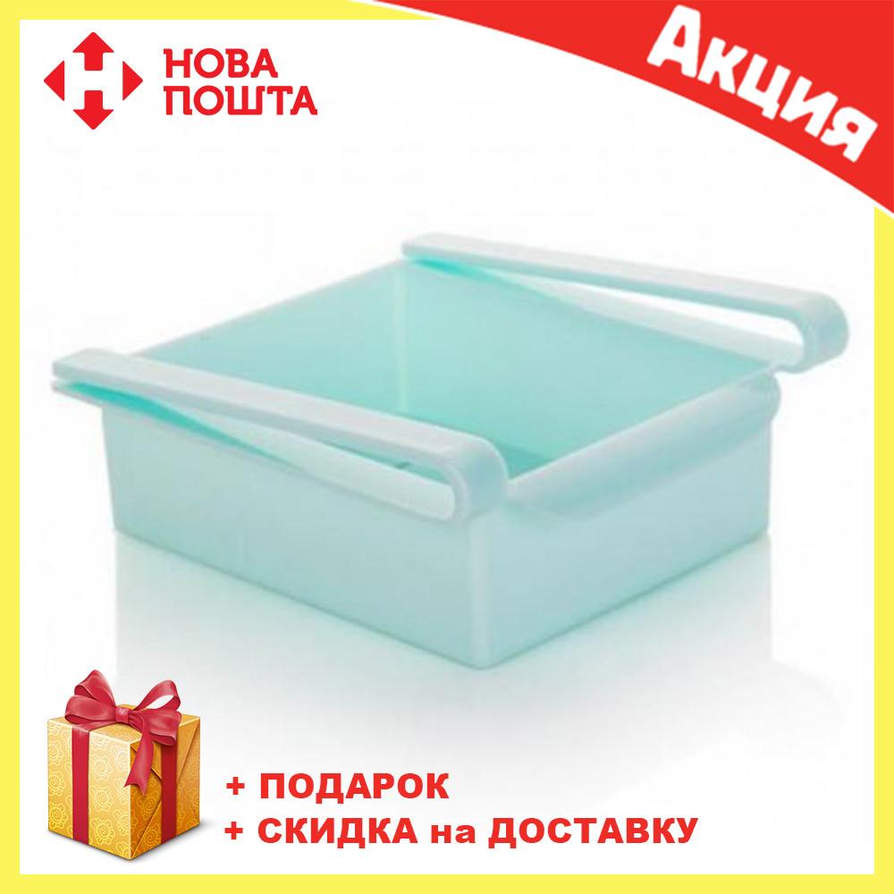 Голубой дополнительный подвесной контейнер для холодильника и дома Refrigerator Multifunctional Storage Box