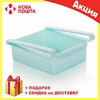 Голубой дополнительный подвесной контейнер для холодильника и дома Refrigerator Multifunctional Storage Box, фото 1