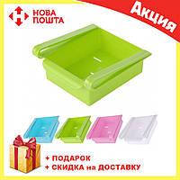 Зеленый дополнительный подвесной контейнер для холодильника и дома Refrigerator Multifunctional Storage Box, фото 1