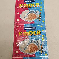 Пластины от комаров Некусайка Kinder (Без запаха) 10 пластин