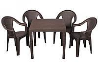 Комплект садовый King + 4 кресло Ischia коричневый