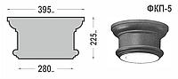 Капитель колонны ФКП-5
