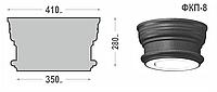 Капитель колонны ФКП-8