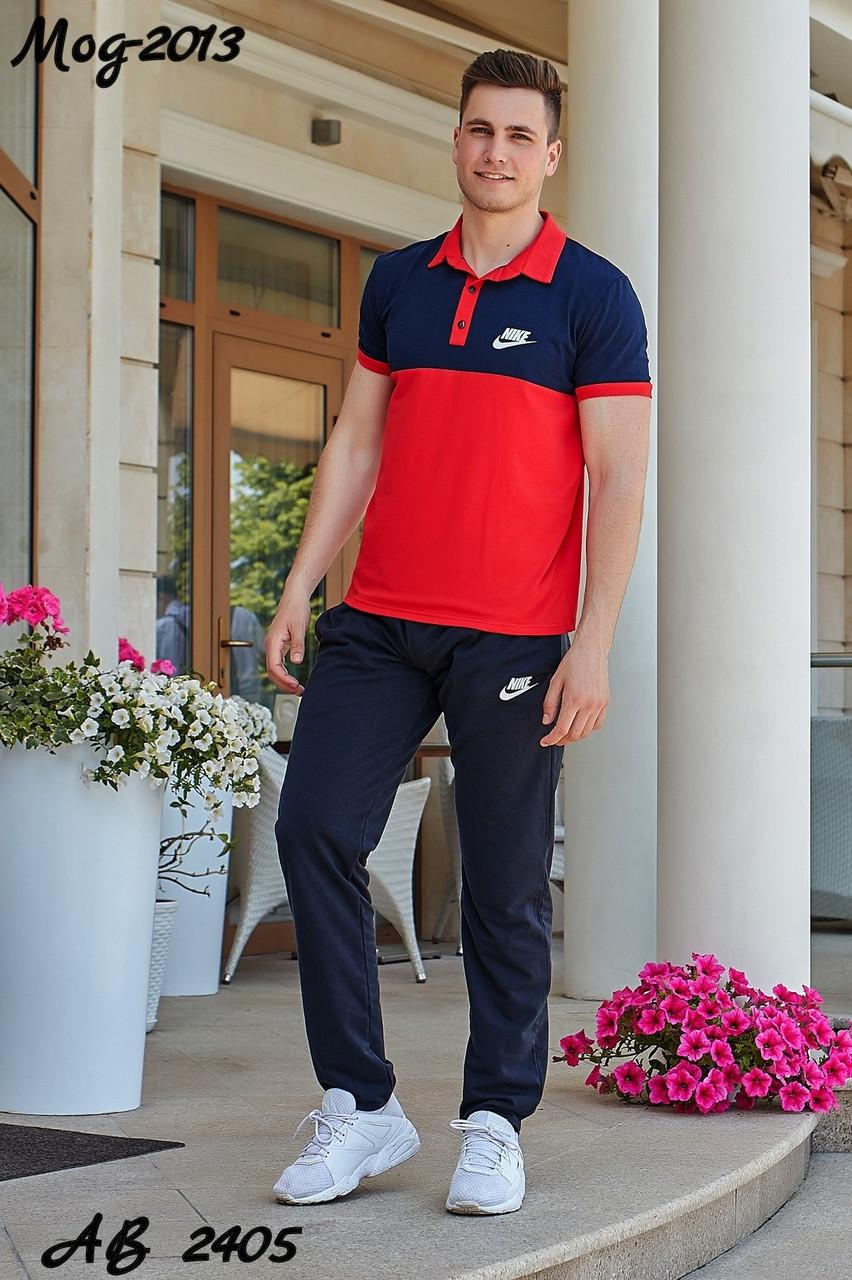 Чоловічий молодіжний літній спортивний костюм: штани і футболка поло, репліка Найк