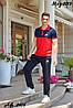 Мужской молодежный летний спортивный костюм: штаны и футболка поло, реплика Найк, фото 2