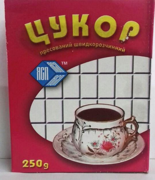 """Сахар рафинад  250г """"АСП"""""""