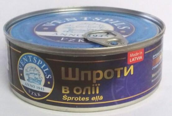 Рыбная консерва шпроты  в масле 240г Ventspis