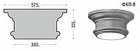 Капитель колонны ФКП-9