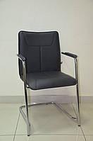 Офисный стул для посетителей ДЕСИЛЬВА DESILVA arm chrome (BOX-4) ECO NS