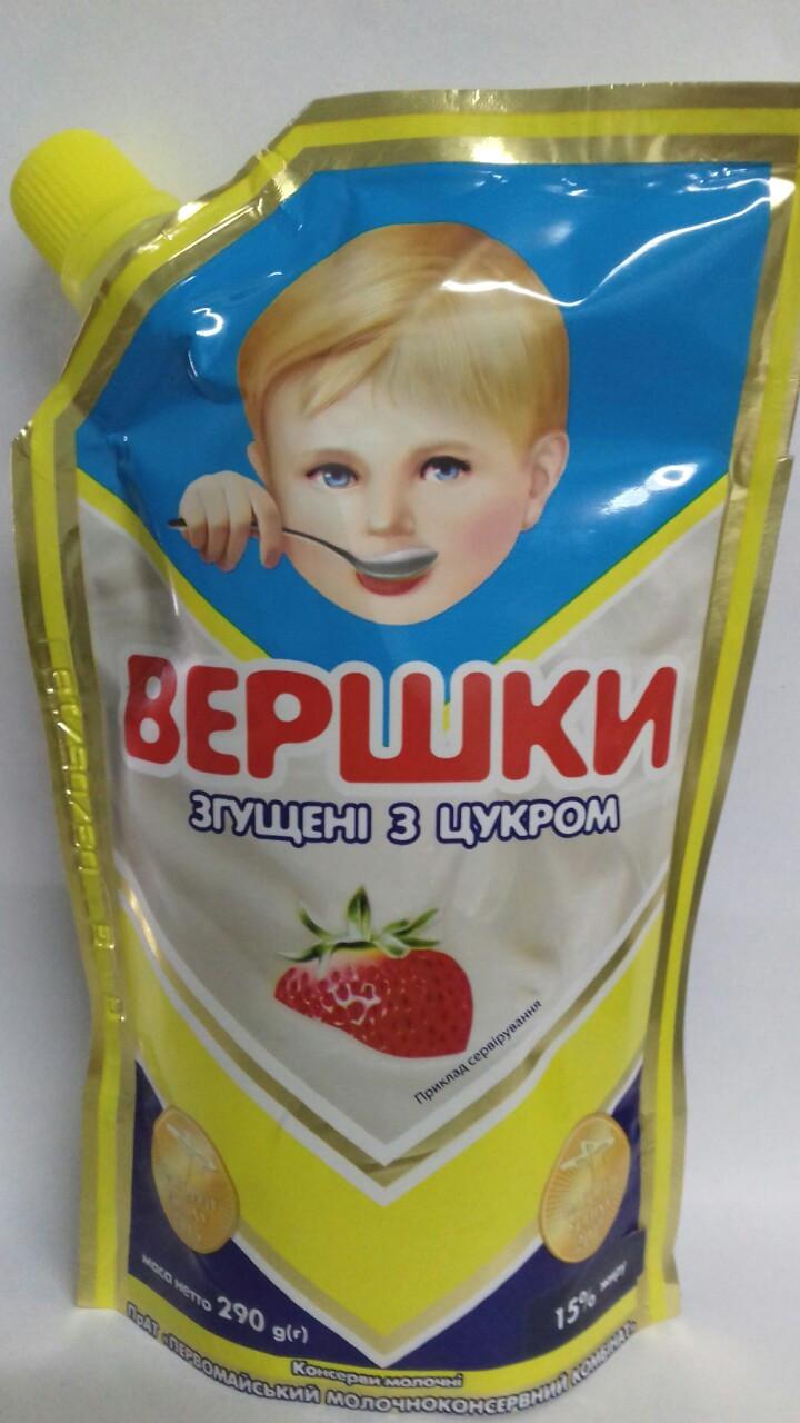 Сливки с сахаром 15%  290г Первомайский молочноконсервный комбинат