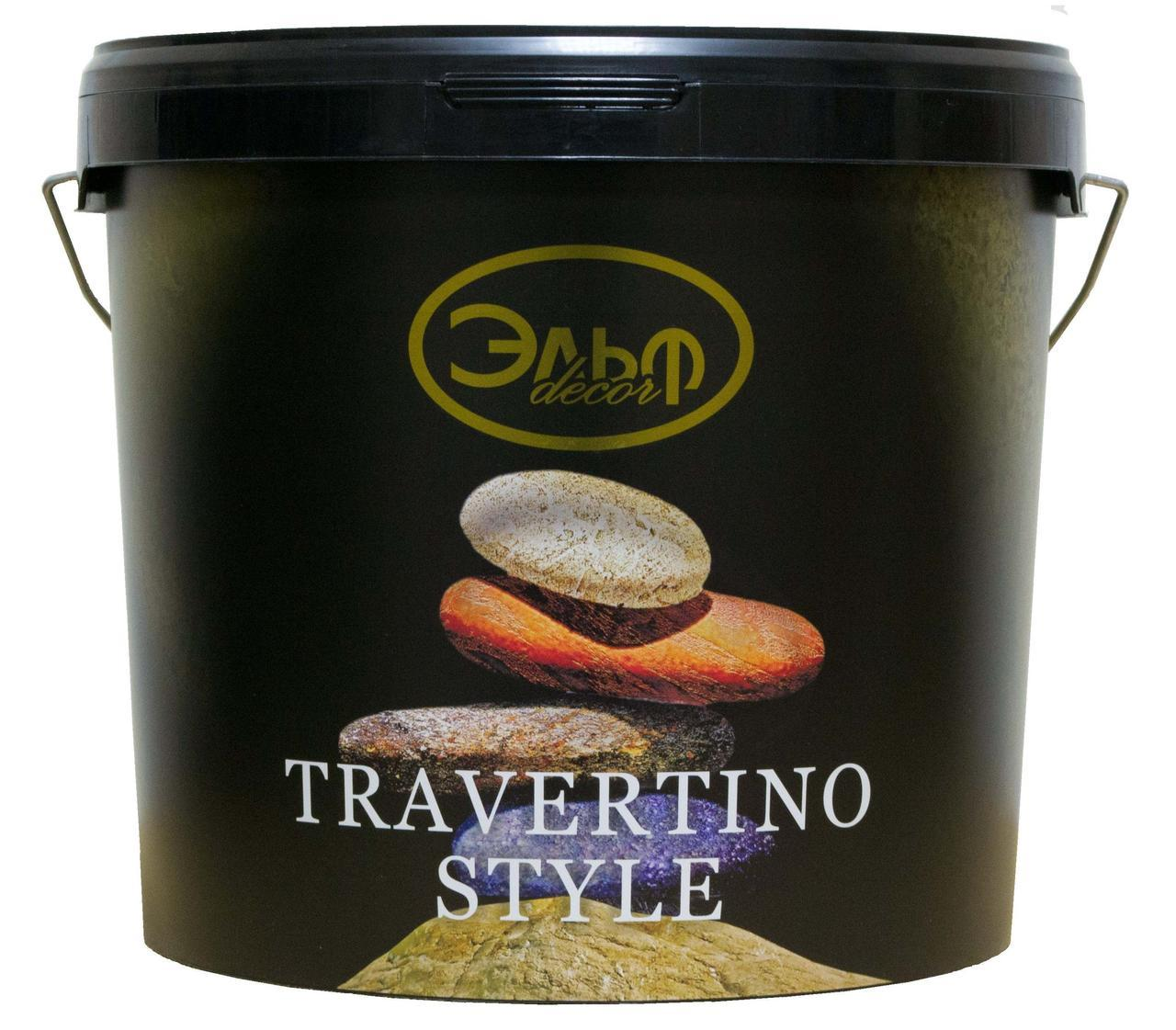 TRAVERTINO Style Wenge (Травертино), Эльф, декоративная штукатурка, коричневая, 15кг