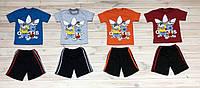 Модный детский спортивный костюм M|G