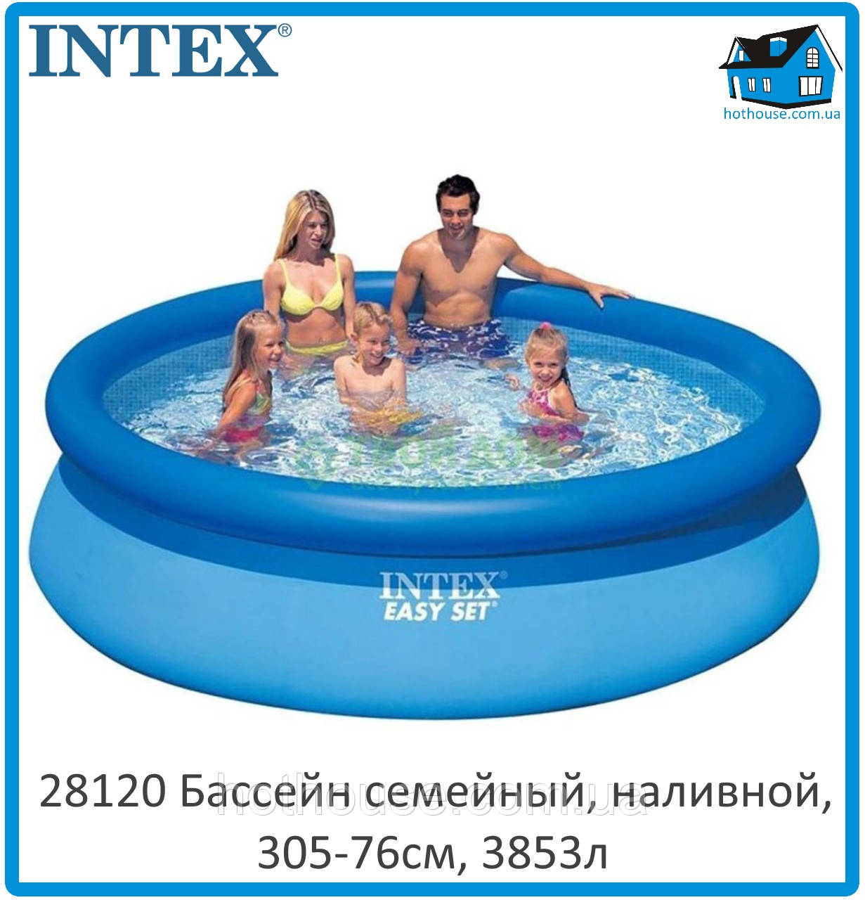 Наливной семейный басейн INTEX 28120