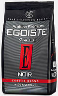 Кофе Эгоист (Egoiste ) зерно в упаковке 1  кг