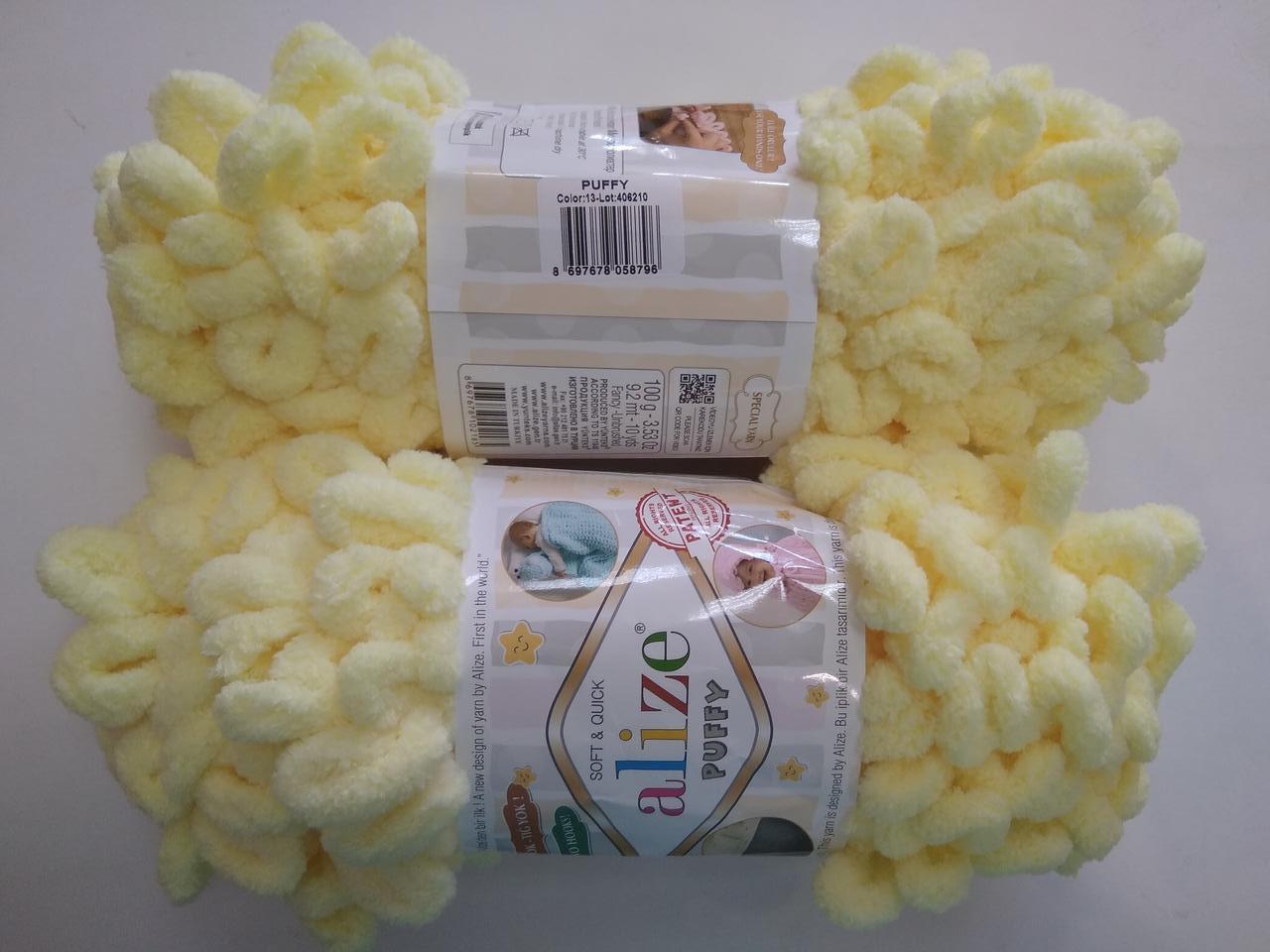 Пряжа для вязания Пуффи Ализе Alize цвет желтый 13