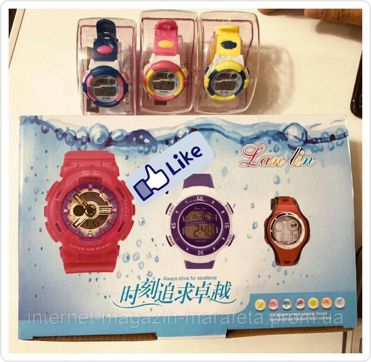 Детские яркие наручные часы Lan Lin✅